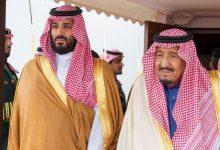 Photo of خادم الحرمين الشريفين وسمو ولي العهد يعزيان رئيس موريتانيا في وفاة الرئيس الأسبق