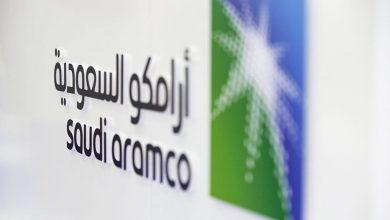 Photo of أرامكو السعودية تمنح اتفاقيات لمشاريع قائمة في قطاعي النفط والغاز