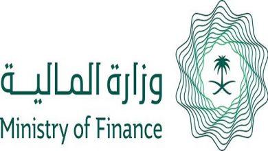 Photo of المالية تصرف 73 مليار ريال للقطاع الخاص .. 97% من إجمالي مطالبات القطاع