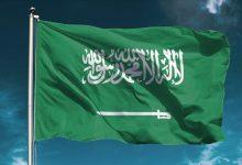 Photo of السعودية تدين وتستنكر بشدة الهجوم الإرهابي الذي استهدف مسجداً في مدينة قندهار جنوب أفغانستان