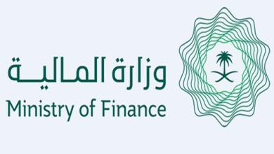 Photo of ميزانية السعودية خلال الربع الأول 2021 : الإيرادات في الربع الأول 2021 نحو 205 مليارات ريال والمصروفات نحو 212 مليار ريال