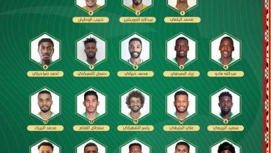 Photo of رينارد يُعلن قائمة الأخضر بـ 28 لاعباً لمواجهتي جامايكا الودية