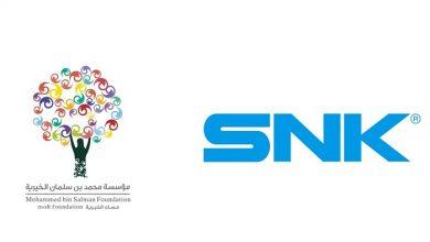 "Photo of ""مسك الخيرية"" تستحوذ على 33.3 % في شركة ألعاب إلكترونية يابانية"