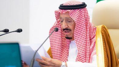 Photo of مجلس الوزراء الكويتي يشيد برئاسة المملكة لقمة مجموعة العشرين