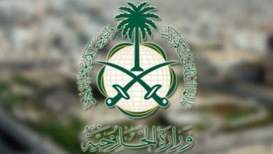 Photo of السعودية تستنكر وتدين محاولة الانقلاب الفاشلة التي جرت على مؤسسات الدولة الشرعية في السودان