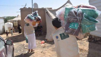 Photo of مركز الملك سلمان للإغاثة يوزع 650 حقيبة شتوية للنازحين بمحافظة الجوف اليمنية