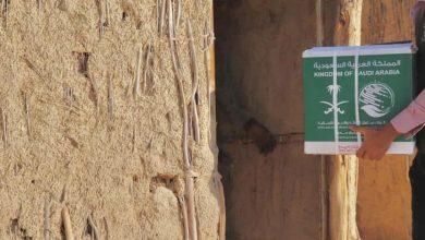 Photo of مركز الملك سلمان للإغاثة يوزع أكثر من 64 طنًا من السلال الغذائية في مديرية السوم بحضرموت
