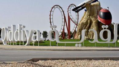 "Photo of ""القدية"" تمنح كامل عقودها الإنشائية إلى شركات سعودية"
