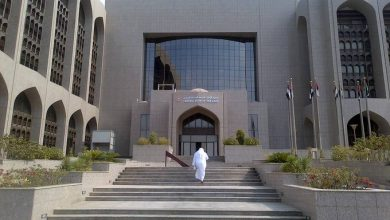 Photo of المركزي الإماراتي يمدد خطة الدعم الاقتصادي الشاملة إلى نهاية يونيو 2021