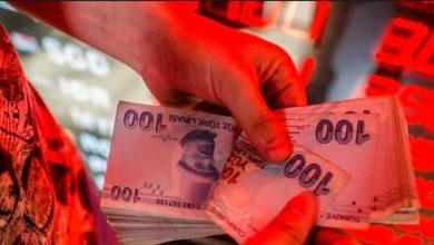 Photo of المركزي التركي يرفع معدلات الفائدة إلى 15% في محاولة لترويض التضخم