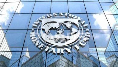 Photo of صندوق النقد الدولي يتحرك نحو إعفاء السودان من الديون
