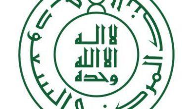 Photo of البنك المركزي السعودي يُعلن إطلاق نظام المدفوعات الفورية في 21 فبراير الجاري