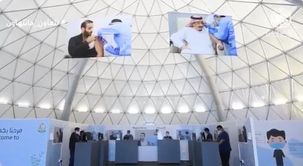 Photo of فيديو .. وزارة الدفاع تُجهز 16 مركزًا وعيادة لتطعيم منسوبيها ضد كورونا