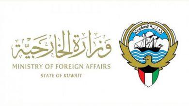 Photo of الكويت : نؤيد ما ورد في بيان الخارجية السعودية بشأن التقرير الأميركي ونرفض بشكل قاطع كل ما من شأنه المساس بسيادة السعودية