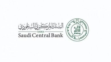 Photo of المركزي السعودي يطلق غدا نظام المدفوعات الفورية بين البنوك