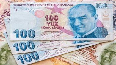 Photo of هبوط الليرة التركية أمام الدولار واليورو