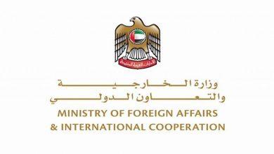 Photo of الخارجية الإماراتية تؤكد دعمها لموقف السعودية من التقرير الأميركي وتؤيد بيان الخارجية السعودية بخصوص قضية خاشقجي