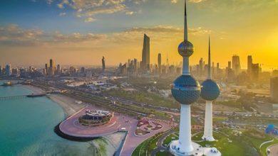 """Photo of الكويت : تحويل 25 مليار دولار من """"صندوق الأجيال"""" إلى """"الاحتياطي العام"""""""