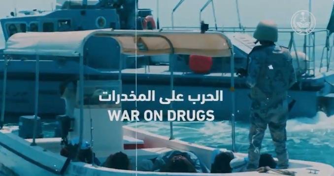 Photo of فيديو .. إحباط محاولة تهريب 750 ألف قرص أمفيتامين بالخفجي