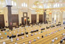 Photo of إغلاق 10 مساجد مؤقتًا في 5 مناطق بعد ثبوت 12 حالة كورونا