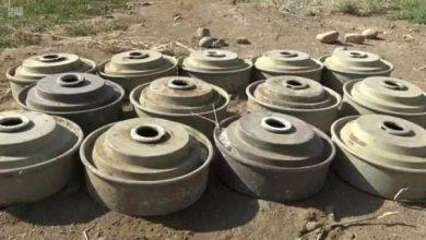 """Photo of مشروع مركز الملك سلمان للإغاثة """"مسام"""" ينتزع 1,846 لغمًا في اليمن خلال أسبوع"""