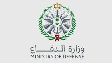 Photo of وزارة الدفاع : محاولة الاعتداء علىميناء رأس تنورة و أرامكو اعتداء إرهابي جبان