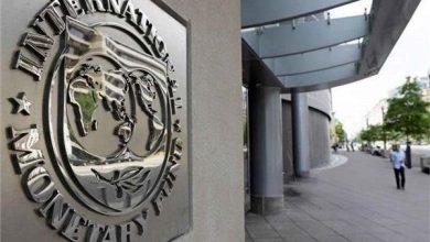 Photo of صندوق النقد الدولي يرفع توقعاته لنمو الاقتصاد العالمي إلى 6% مدعوما بالانتعاش الأمريكي