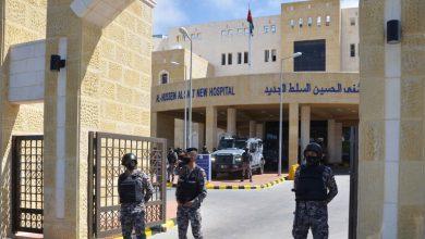 Photo of الأردن .. الإفراج عن 5 موقوفين بقضية مستشفى السلط