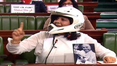 Photo of فيديو .. برلمانية ترتدي سترة واقية وخوذة خلال جلسة رسمية لمجلس النواب التونسي