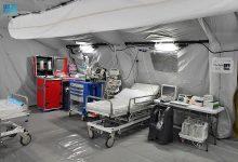Photo of الصحة تعلن تسجيل 1039 إصابة جديدة بفيروس كورونا و13 حالات وفيات وتسجيل 1061 حالة تعافي