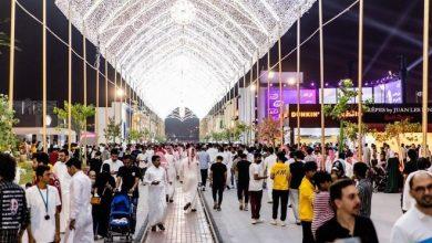 """Photo of """"بوابة الترفيه"""".. منصة رقمية لتعظيم خارطة الاستثمارات الترفيهية في المملكة"""