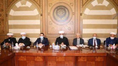 Photo of المجلس الشرعي الأعلى في لبنان يحذّر من المس بصلاحيات الحريري