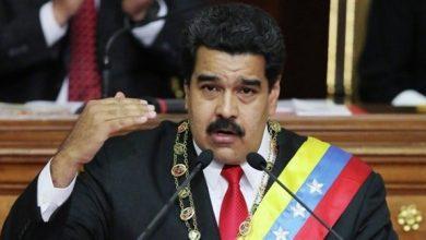 """Photo of مادورو يطالب بايدن بالإفراج عن أموال فنزويلا المخصصة لـ """"كوفاكس"""""""