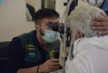 Photo of مركز الملك سلمان للإغاثة يختتم حملتيه الطبيتين التطوعيتين الأولى والثانية لمكافحة العمى والأمراض المسببة له في باكستان