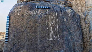 Photo of هيئة التراث تكشف عن شواهد أثرية للملك البابلي نابونيد في حائل