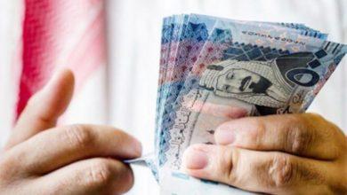 "Photo of الصندوق العقاري يُودع 734 مليون ريال في حسابات مستفيدي ""سكني"" لشهر يوليو"