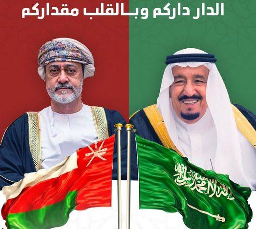 Photo of فيديو .. ترحيب كبير من السعوديين بزيارة سلطان عمان هيثم بن طارق
