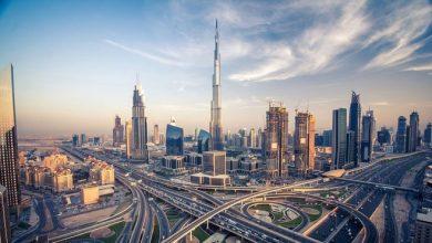 Photo of الإمارات تطلق خدمة فتح الحساب البنكي عبر بصمة الوجه
