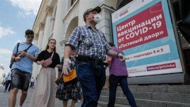 Photo of روسيا تسجل أكثر من 23 ألف إصابة جديدة بكورونا