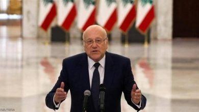 Photo of ميقاتي : تأخر تشكيل الحكومة اللبنانية الجديدة إثم كبير