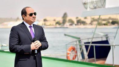 Photo of الرئيس المصري : حصة مصر من مياه النيل لن تقل