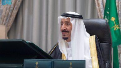 Photo of مجلس الوزراء يجدد دعم المملكة للجهود الدولية الرامية لمنع إيران من حيازة السلاح النووي