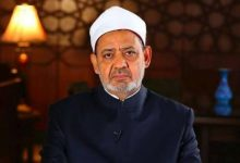 Photo of شيخ الأزهر يثمن دور المملكة في مساندة قضايا الأمتين الإسلامية والعربية