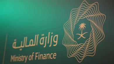 Photo of المملكة تتوقع تحول الميزانية لتسجيل فوائض اعتبارا من 2023