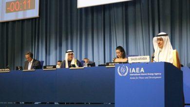 Photo of وزير الطاقة : السعودية ملتزمة بسياستها للاستخدام السلمي للطاقة النووية