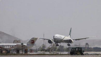 Photo of فيديو .. أول طائرة تجارية أجنبية تحط في مطار كابل منذ سيطرة طالبان