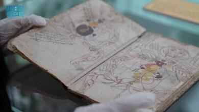 Photo of بالفيديو .. مكتبة الملك عبدالعزيز العامة تقتني أنفس المخطوطات الطبية الإسلامية في القرن الثامن الهجري