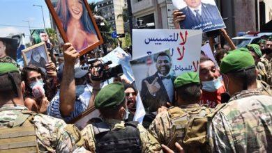 Photo of اعتصام في بيروت وطرابلس دعماً للمحقق في انفجار بيروت