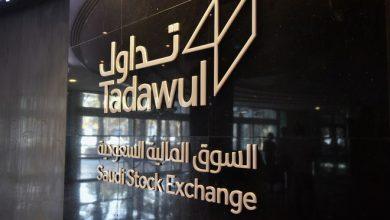 Photo of انضمام السوق المالية السعودية لمؤشر فوتسي راسل للأسواق الناشئة للسندات الحكومية