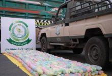 Photo of دوريات الأفواج بجازان تحبط محاولة تهريب أكثر من ربع طن من مادة القات المخدرة